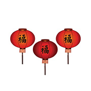 Rote Laternen zum Neujahr in China
