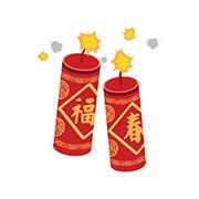 Feuerwerk zum Neujahr in China