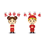 Chinesisches Pärchen am Neujahrsfest